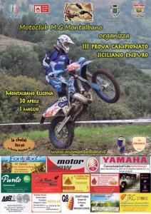 montalbano2011
